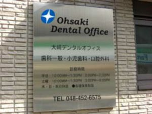 oosakidc1
